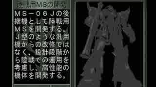 【機動戦士ガンダム ギレンの野望 ジオンの系譜】ジオン実況プレイ167