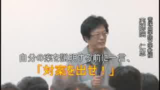 【大阪都構想】「対案を出せ!」という詭弁【バカの一つ覚え】