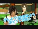 【†kuricara†】金曜日のおはよう踊ってみた【一般人←】 thumbnail