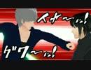 【ニコニコ動画】【MMD艦これ】夕張日和 53話 「イヤーッ!グワーッ!」を解析してみた