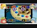 【ゆっ⑨り実況】マリオパーティ2ランダム縛りプレイ Part1-1