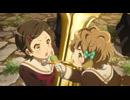 響け!ユーフォニアム 第6話「きらきらチューバ」 thumbnail