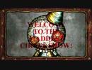 【ニコニコ動画】RoughSketch - Maddest Circus Show [Official Videoclip]を解析してみた