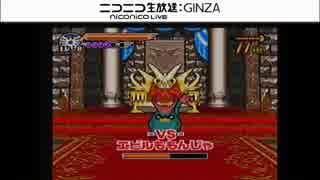 【過去生】【五時起き前夜のゲーム放送】 剣神ドラゴンクエスト 10