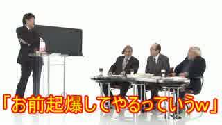 【対案を出せ!】中野剛志が改革バカをぶった斬る【大阪都構想】