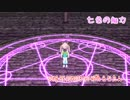 【ニコニコ動画】【ボカロネット】七色の魅力【Rana73190】を解析してみた