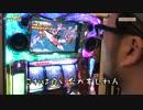 【ニコニコ動画】燃えカスになった台で養分になる(お蔵出し)【ヤルヲの燃えカス #28】を解析してみた