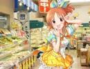 ウサミン星のスーパーマーケットでよく耳にするBGM