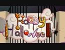 【ニコニコ動画】Happy Halloween 歌ってみたのはメガテラ・ゼロを解析してみた