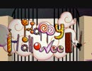 Happy Halloween 歌ってみたのはメガテラ・ゼロ