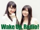 【ラジオ】Wake Up, Radio!(132)永野愛理&山下七海 thumbnail