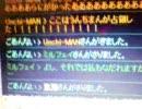 【tune】Unchi-MAN襲来【ミセスクミ】