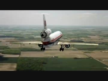 ユナイテッド航空389便墜落事故