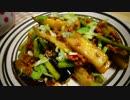 【ニコニコ動画】【ビール欲しい】ひき肉となすとにんにくの芽の辛味噌炒めを解析してみた