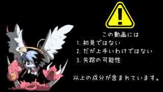 [ゆっくり実況] Wings of Vi その1
