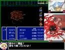 FF3RTA5時間37分FC版part2/7【兄貴リスペチャート】