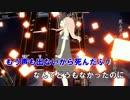 【ニコニコ動画】【ニコカラ】メリュー<off vocal>+3を解析してみた