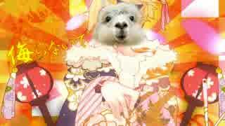 【korumiが】 ギガンティックO.T.N 【歌ったらこうなってしまった・・・】