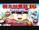 【ニコニコ動画】ホモ太郎電鉄16下北沢大移動の巻 1年目.mp4を解析してみた