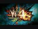 【実況】最低限文化的な狩りをするモンスターハンター4G #1【MH4G】