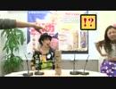 【ニコニコ動画】ジェンガでナイト!2ndシーズン 第06回 ゲスト:いとうかなこ (2015.05.15)を解析してみた