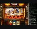 【ニコニコ動画】2015年 05月15日 永井兄弟 ミリオンゴッド~神々の凱旋~ (3/12)を解析してみた