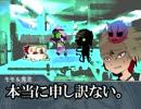 【新鬼】鬼と宴とB級ホラークトゥルフ!【参入】Part:33