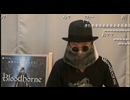 NGC『Bloodborne』生放送 第6回 1/2 thumbnail