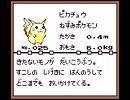 ポケモン図鑑を改訂してみた。1-30‐ニコニコ動画(SP1)
