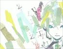 【戯歌ラカン】Puzzle【UTAUカバー】