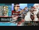 【ニコニコ動画】【IKZO】 幾三艦隊、北へ 【艦これ】を解析してみた