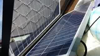 憧れの太陽光発電を導入してみた
