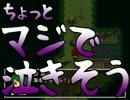 【ホラゲ実況】祟りになんか屈しない! 第四夜【明美譚】