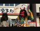 【ニコニコ動画】【隼で】東北6県ツーin秋田 前編【v(・∀・)yaeh!するよ!】を解析してみた