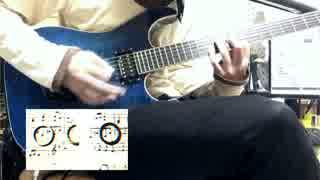 【秀太】共感覚おばけ【ギター入れてみた】 thumbnail