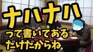 【DVD発売】ぼくらはメッセージカードを書きまくる【通販開始】
