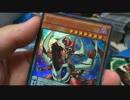 【ニコニコ動画】遊戯王カードを生まれて初めて箱買いして開封してみた 20150516を解析してみた