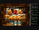 【ニコニコ動画】2015年 05月15日 永井先生 ミリオンゴッド~神々の凱旋~ (10/12)を解析してみた