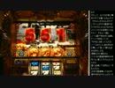 【ニコニコ動画】2015年 05月15日 永井先生 ミリオンゴッド~神々の凱旋~ (11/12)を解析してみた