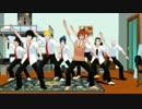 【ニコニコ動画】【ペダルMMD】 箱学男子寮は繁栄しましたを解析してみた