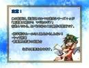 続・遊矢シリーズのサラダロギア 1