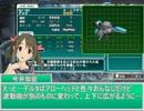 【ニコニコ動画】【R-TYPE_TACTICS_Ⅱ】~とあるアイドルの戦術記録~05を解析してみた