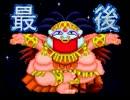 【ニコニコ動画】伝説のクソゲー【里見の謎】を実況プレイ~最終回~を解析してみた