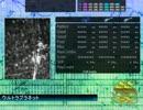 【DTX Mania】ウルトラプラネット