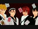 【ニコニコ動画】【ペダルMMD】ポーカーフェイス【福富・荒北・東堂・新開】を解析してみた