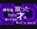 【ニコニコ動画】【ニコラップ】天賦ノ才【路の字。】を解析してみた