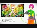 【ニコニコ動画】【塩音ソル_5周年】音源5種配布【UTAUカバー】を解析してみた