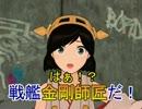 【ニコニコ動画】【MMD】MikuMikuイケてる!「人気上等!爆走数稼団」 後編2【紙芝居】を解析してみた