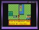 【ニコニコ動画】◆メダロット3 実況プレイ◆part55を解析してみた