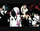 【ニコニコ動画】【MMD刀剣乱舞】鶯丸と鶴丸と獅子王と三日月で結ンデ開イテ羅刹ト骸を解析してみた